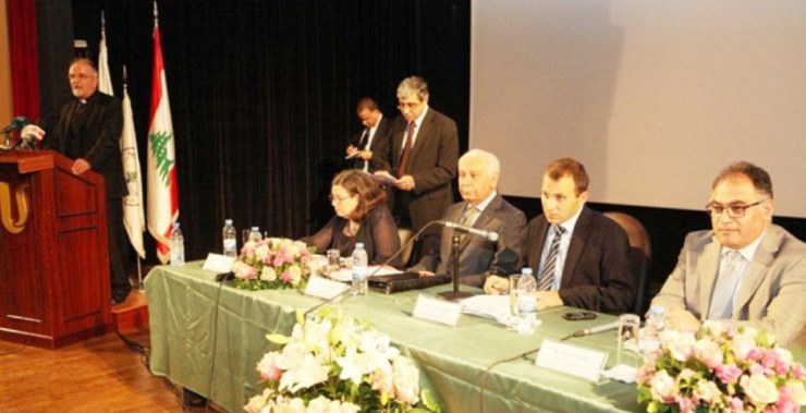 Oil Resources in Lebanon: Challenges and Prospects