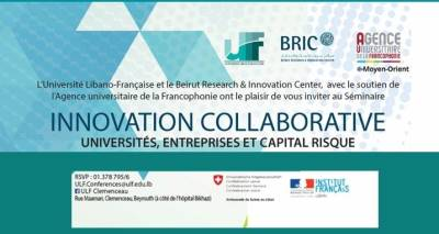 Seminar on Collaborative Innovation