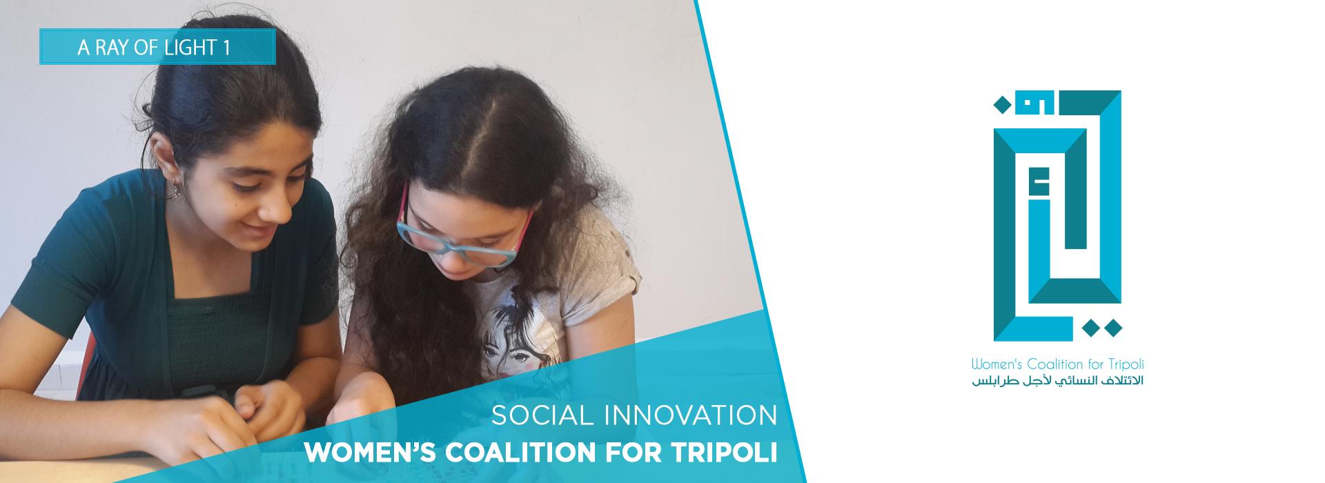 social innovation1 a ray of light1