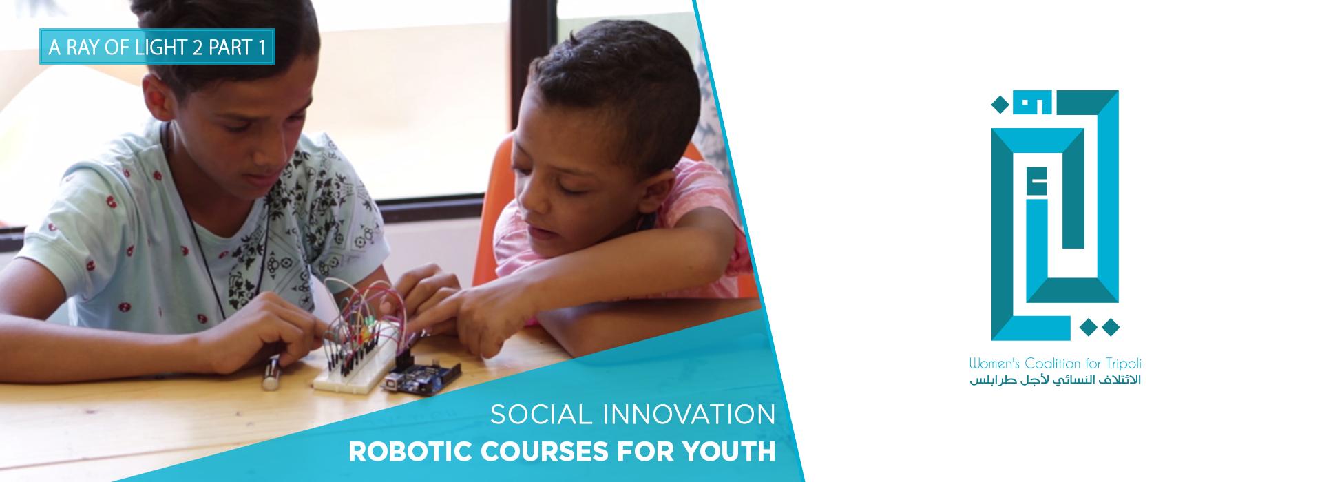 social innovation1 a ray of light2 part 1
